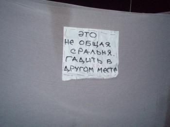 туалетов в степи нет... строили сами )))