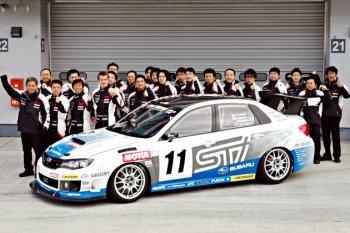Команда победителей STi