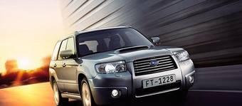 По сравнению с прошлым годом россияне купили в 1,5 раза больше автомобилей Subaru Forester.