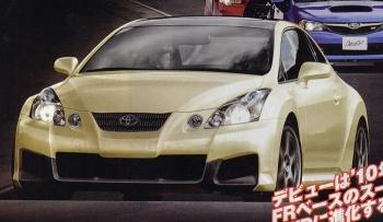 Вот так будет выглядеть с точки зрения журналистов Best Car новый спортивный автомобиль, разработанный компаниями Toyota и Subaru.