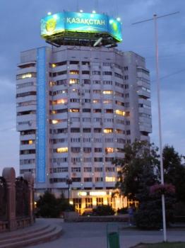 Алматы (Алма-Ата)